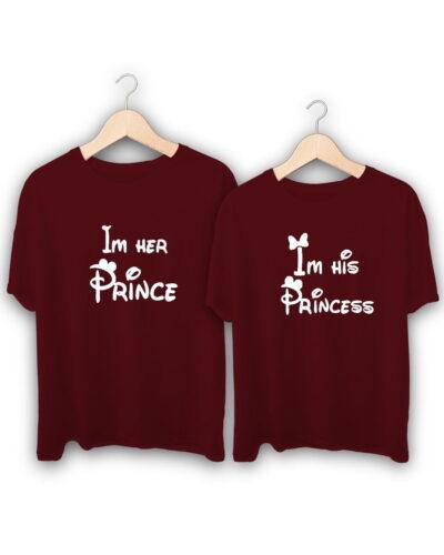 I am Her Prince I am His Princess Couple T-Shirts