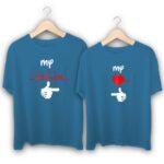 My Lifeline My Heartbeat Couple T-Shirts