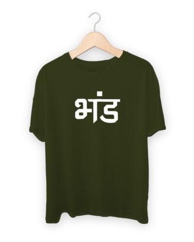 Bhand T-shirt