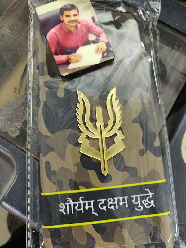 Image #26 from Solanki Tejendrasinh