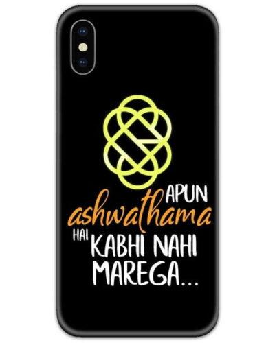 Apun Ashwathama Hai 4D Case
