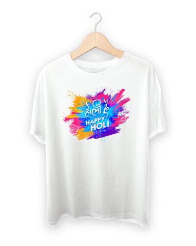 Holi Hai Happy Holi – Holi Design T-shirt