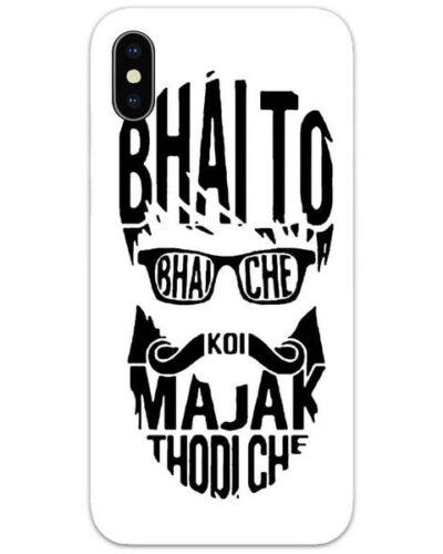 Bhai to Bhai Che Slim Case Back Cover
