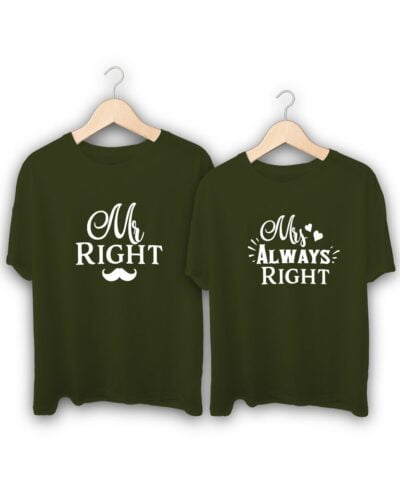 Always Right Couple T-Shirts