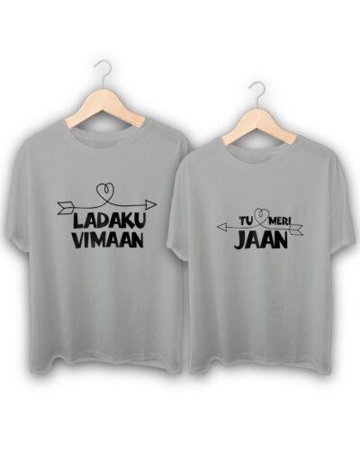 Ladaku Viman Couple T-Shirts