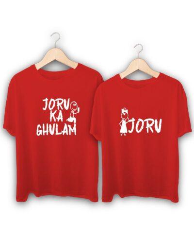 Joru Ka Gulam Couple T-Shirts