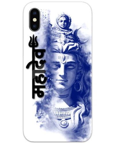 Mahadev Calm 4D Case