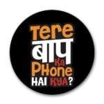 Tere Baap Ka Phone Hai Kya Popgrip