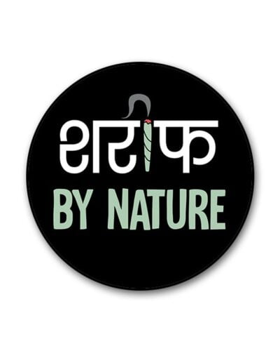 Sharif By Nature Popgrip
