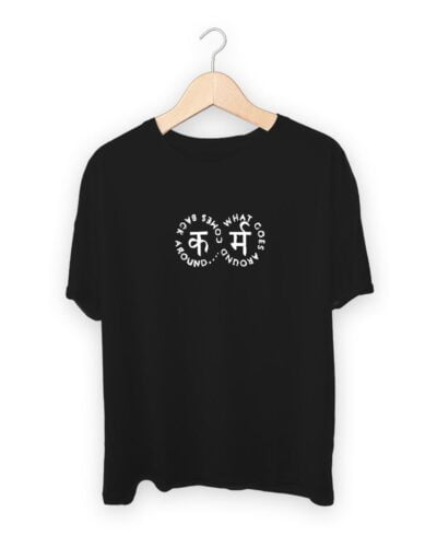 Karma Infinity T-shirt