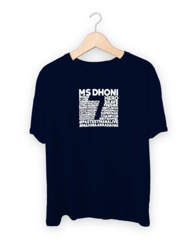 Ms Dhoni 7 T-shirt