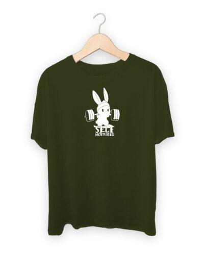 Self Motivated T-shirt
