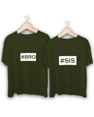 Hashtag Bro Sis Raksha Bandhan Design T-Shirts
