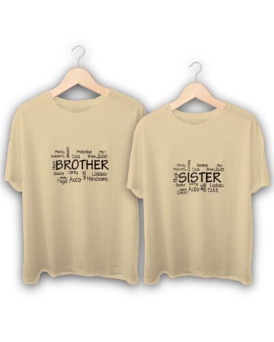 Brother Sister Quotes Raksha Bandhan Design T-Shirts