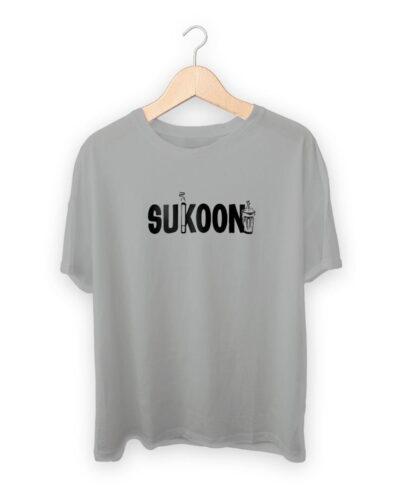 Sukoon T-shirt