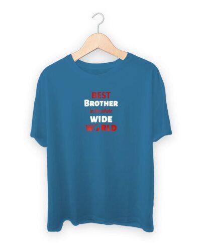 Best Brother In The World Raksha Bandhan Design T-shirt