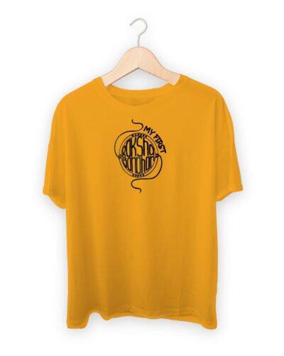 My First Raksha Bandhan Rakhi Design T-shirt