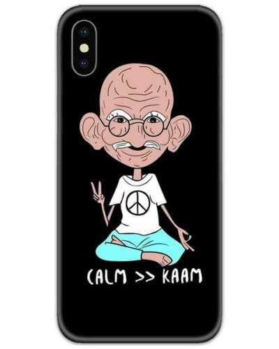 Calm Greater than Kaam Slim Case Back Cover