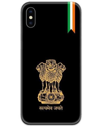 Satyamev Jayate Logo Black Slim Case Back Cover
