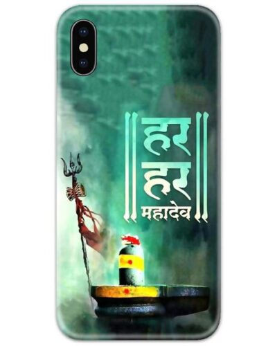 Har Har Mahadev Slim Case Back Cover